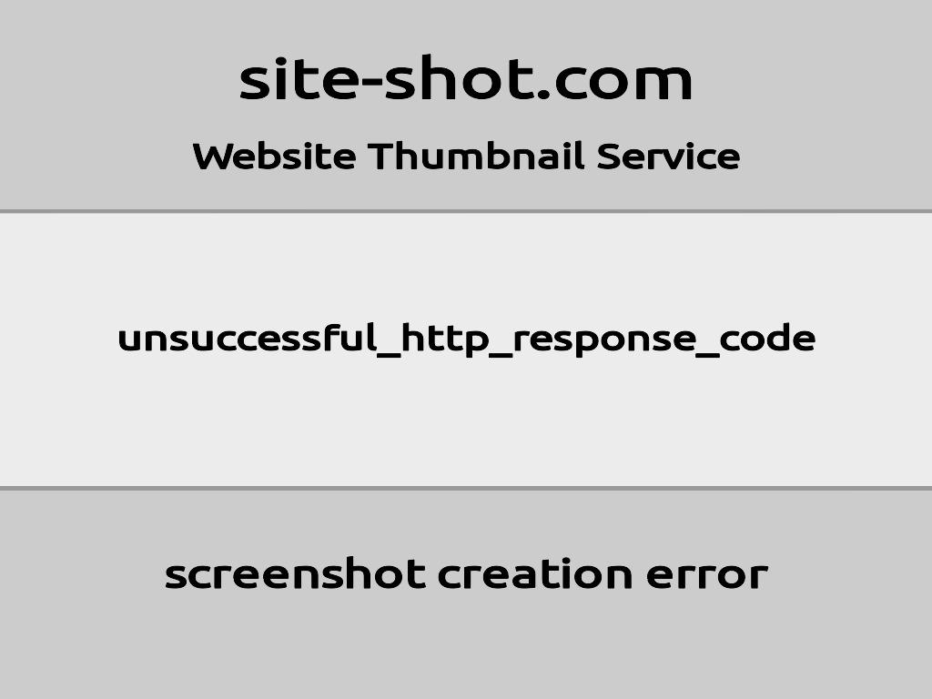 Скриншот сайта goo.gl
