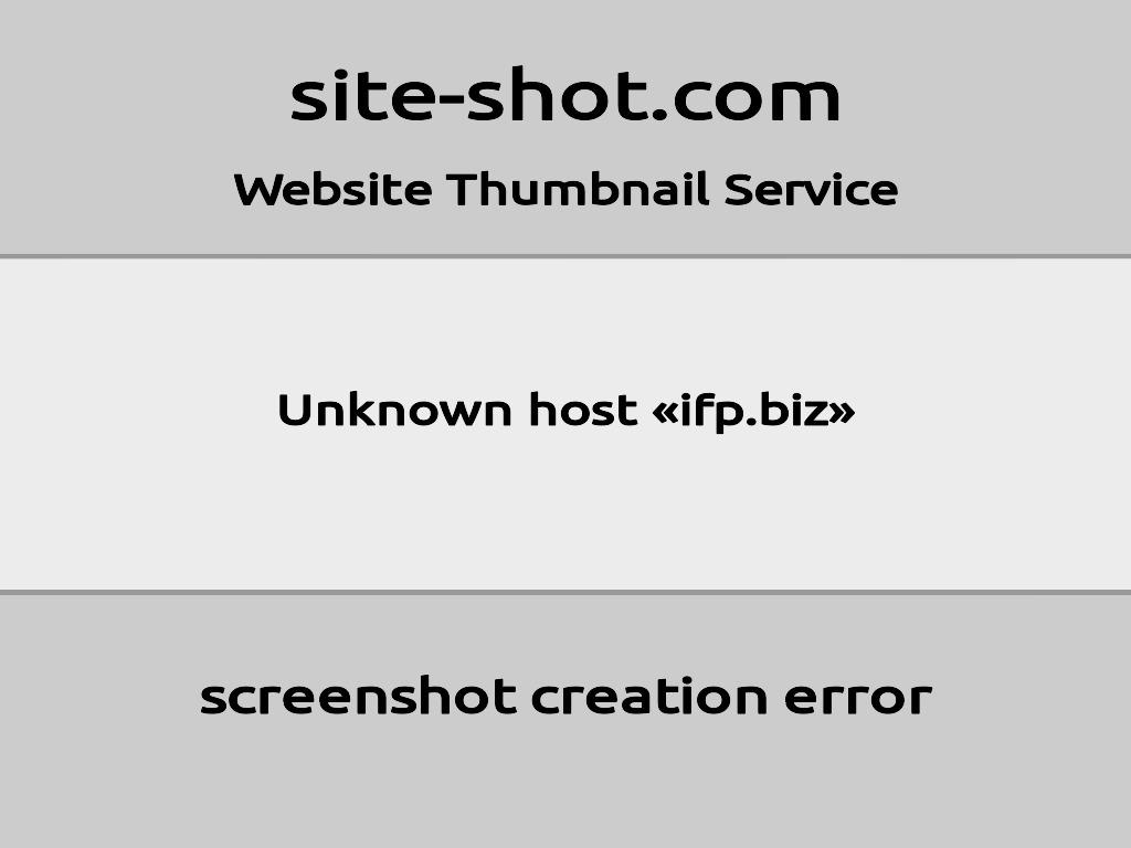 Скриншот сайта ifp.biz