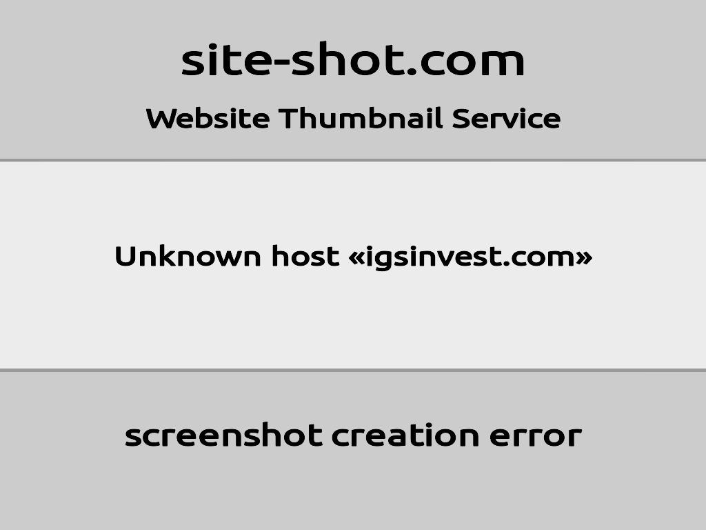 Скриншот сайта igsinvest.com