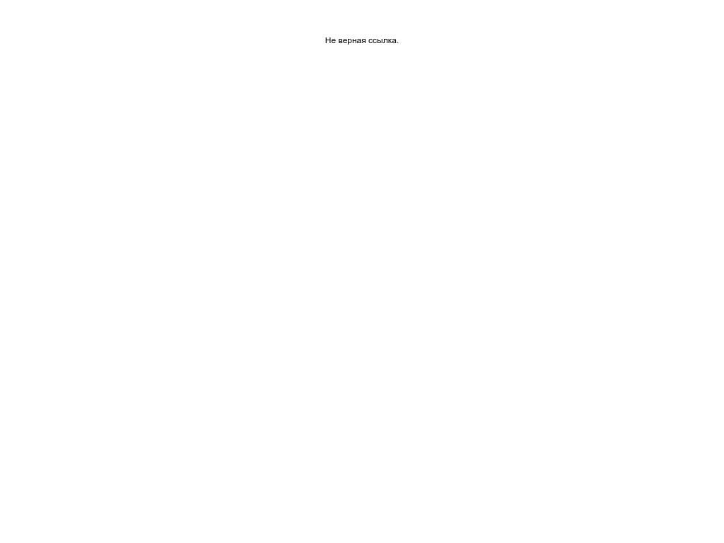 Скриншот сайта inextlink.com