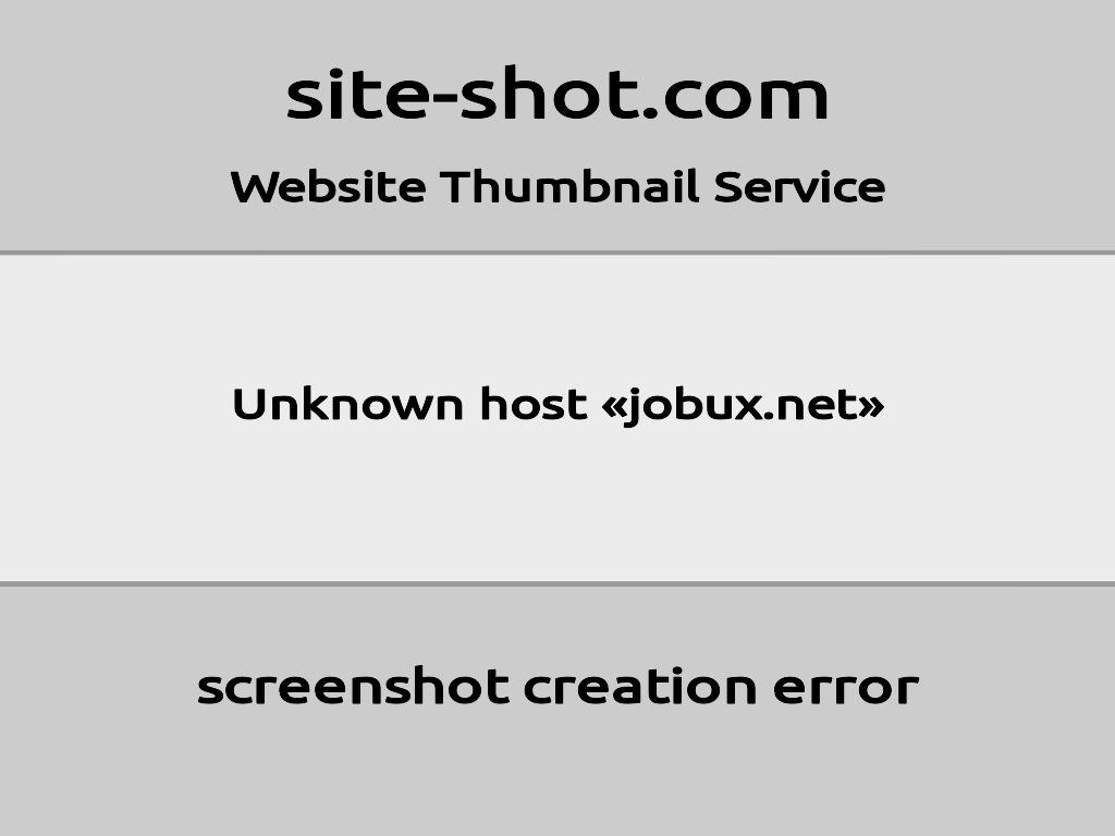 Скриншот сайта jobux.net