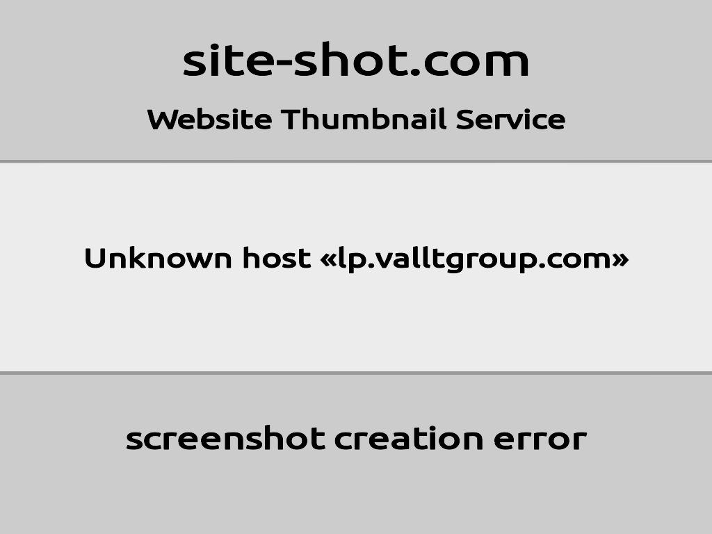 Скриншот сайта lp.valltgroup.com