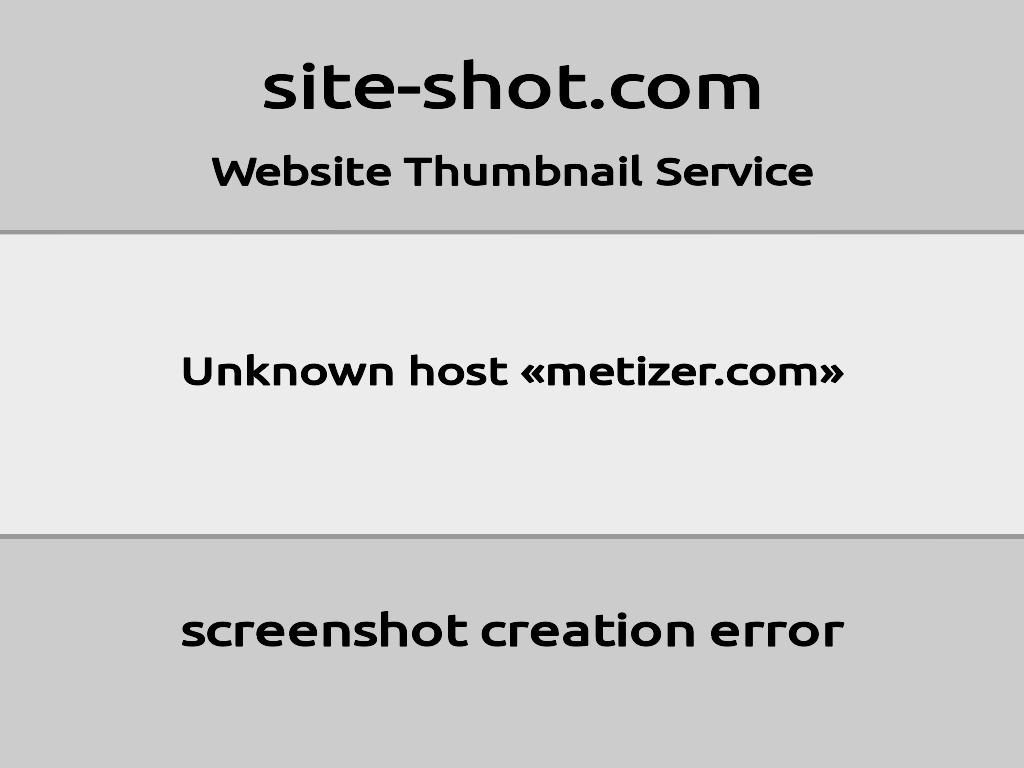 Скриншот сайта metizer.com