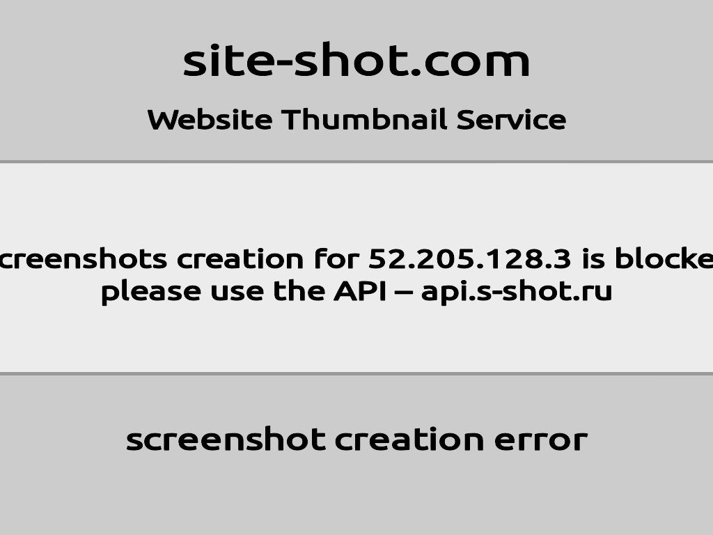 Скриншот сайта mig-bux.net
