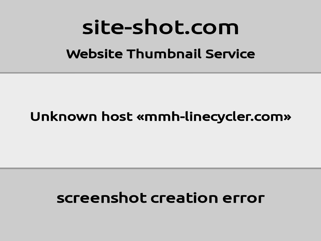 Скриншот сайта mmh-linecycler.com