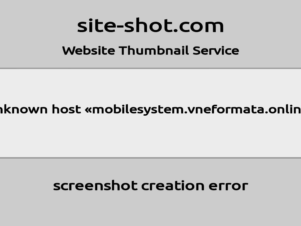 Скриншот сайта mobilesystem.vneformata.online