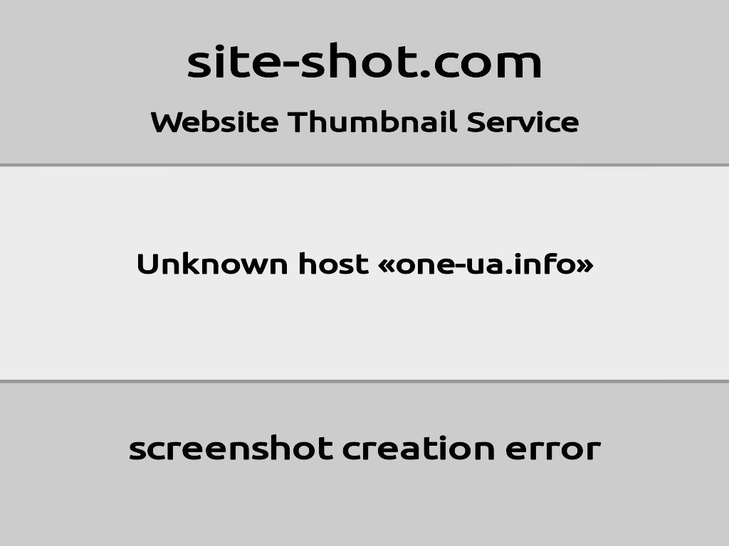 Скриншот сайта one-ua.info