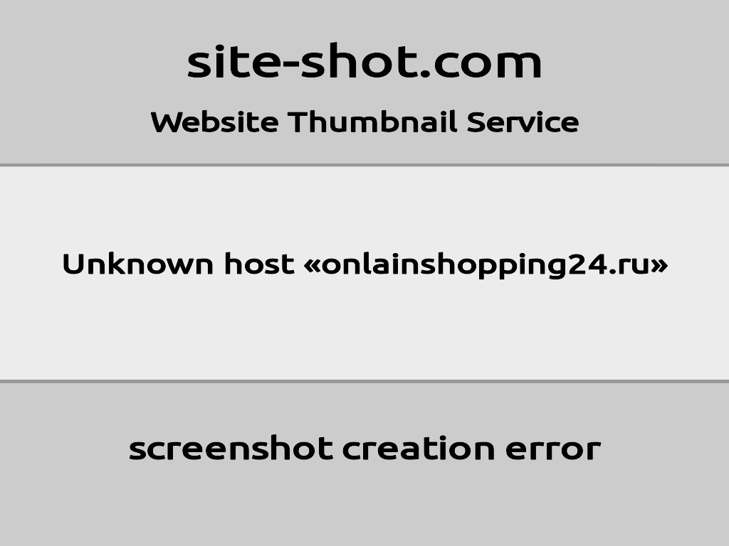 Скриншот сайта onlainshopping24.ru