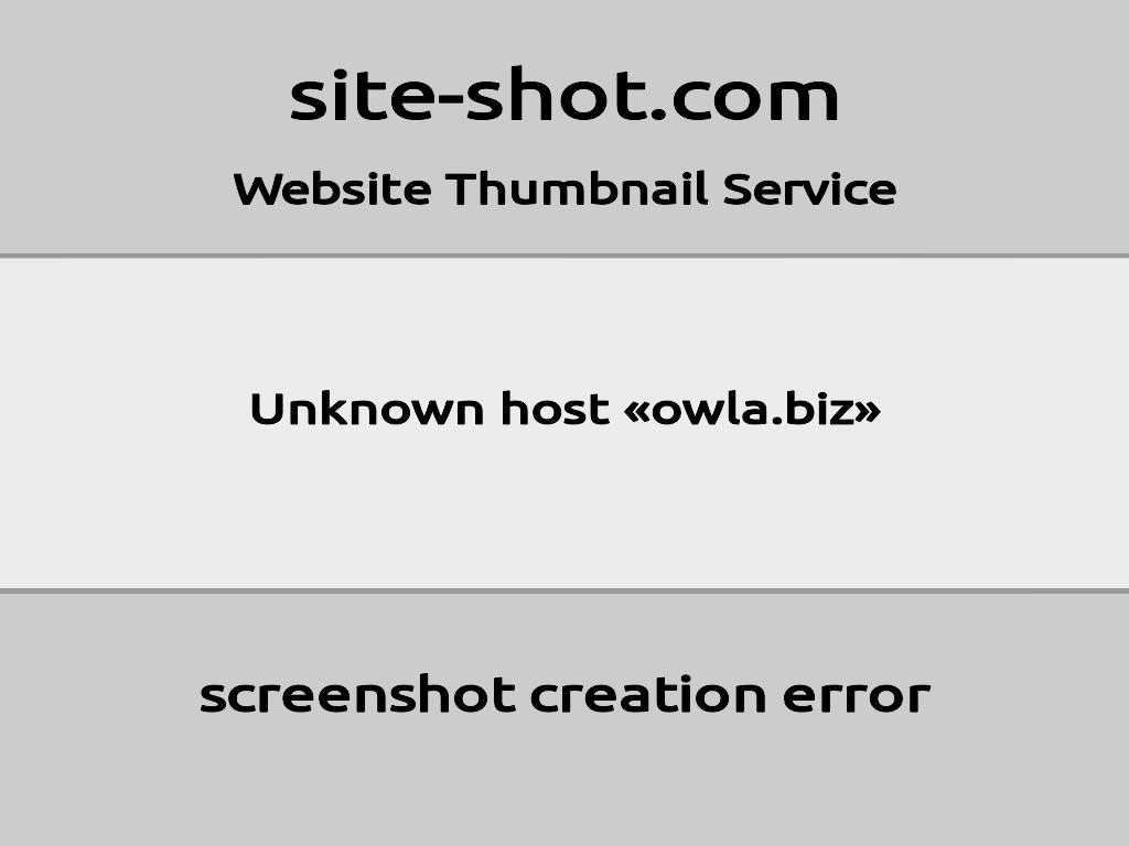 Скриншот сайта owla.biz