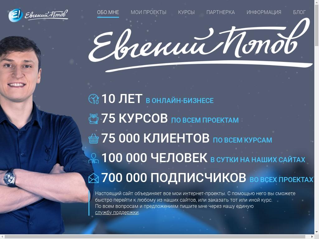 Скриншот сайта p.cscore.ru