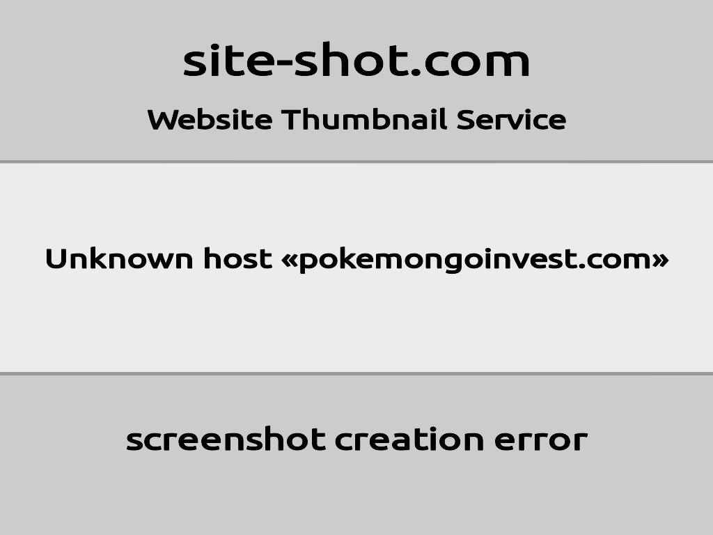 Скриншот сайта pokemongoinvest.com