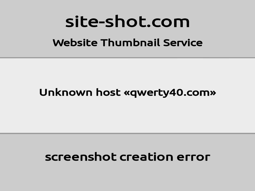 Скриншот сайта qwerty40.com