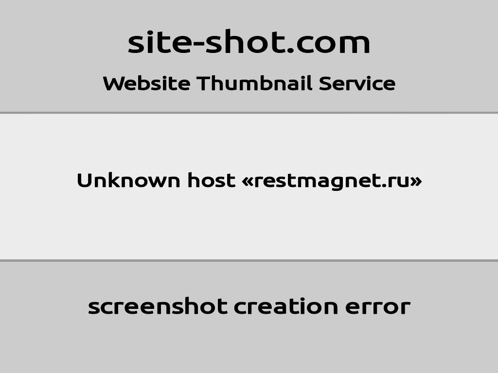 Скриншот сайта restmagnet.ru