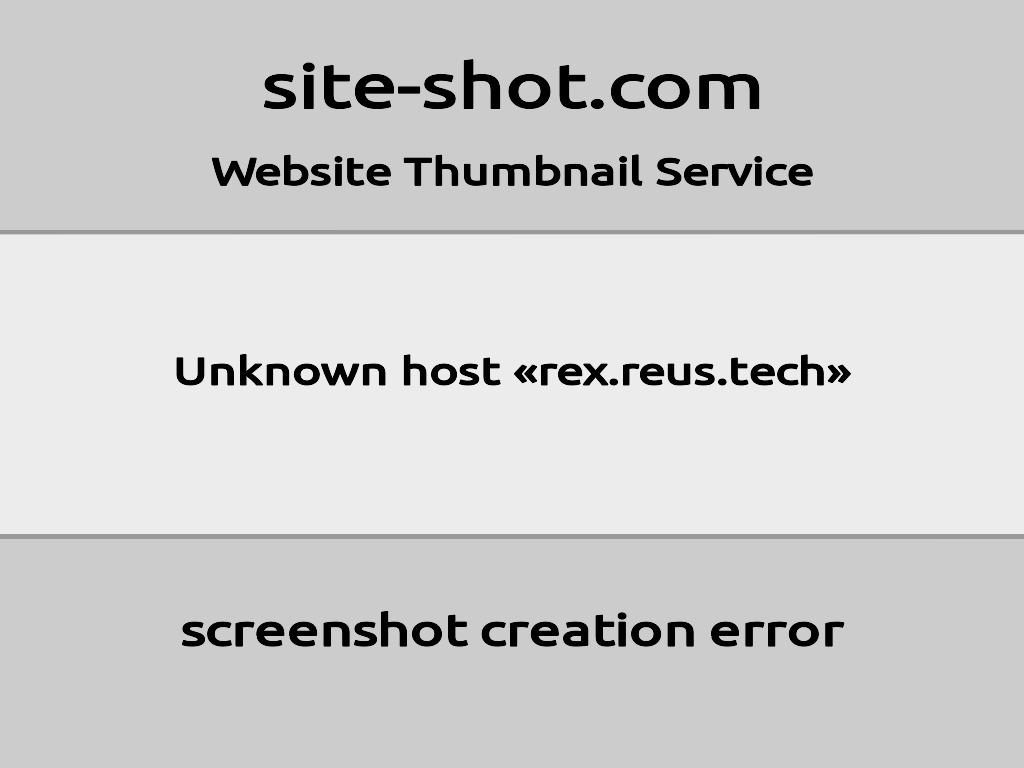 Скриншот сайта rex.reus.tech