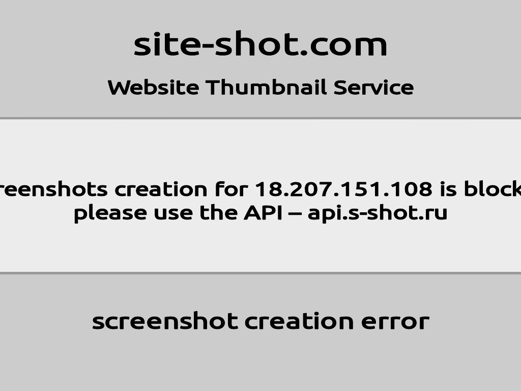 Скриншот сайта rshow.pro