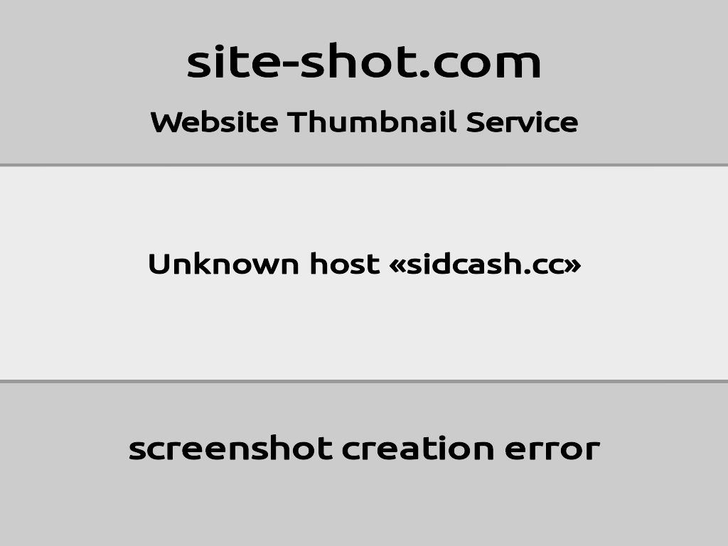 Скриншот сайта sidcash.cc