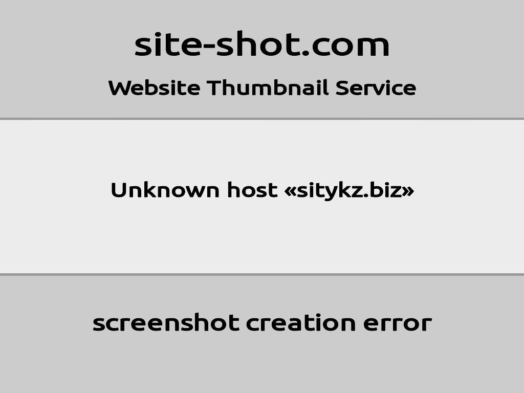 Скриншот сайта sitykz.biz