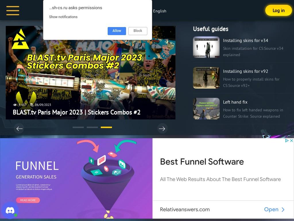 Скриншот сайта smash-cs.ru