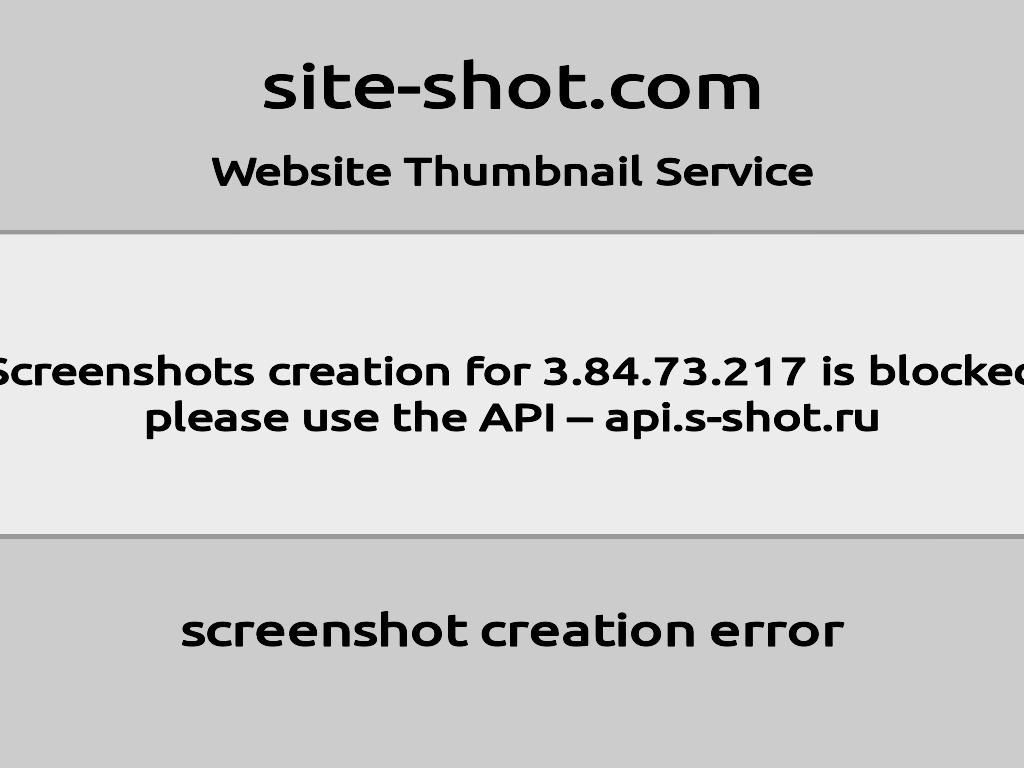 Скриншот сайта spaceinco.me