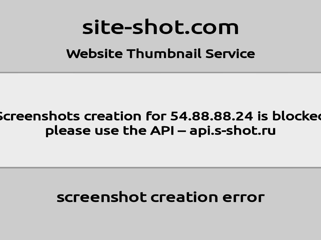 Скриншот сайта u.to