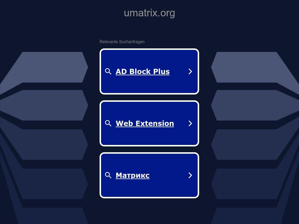 Скриншот сайта umatrix.org