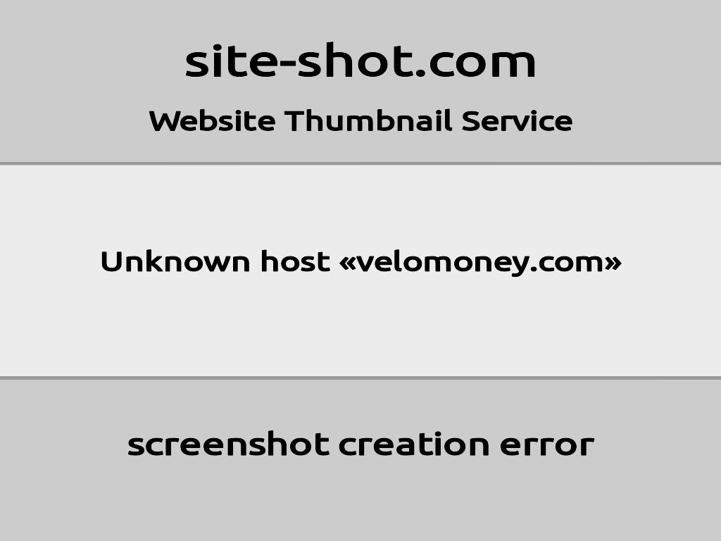 Скриншот сайта velomoney.com