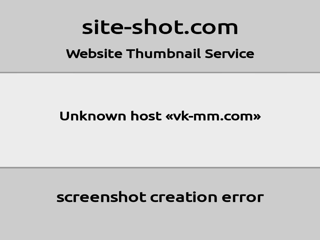 Скриншот сайта vk-mm.com