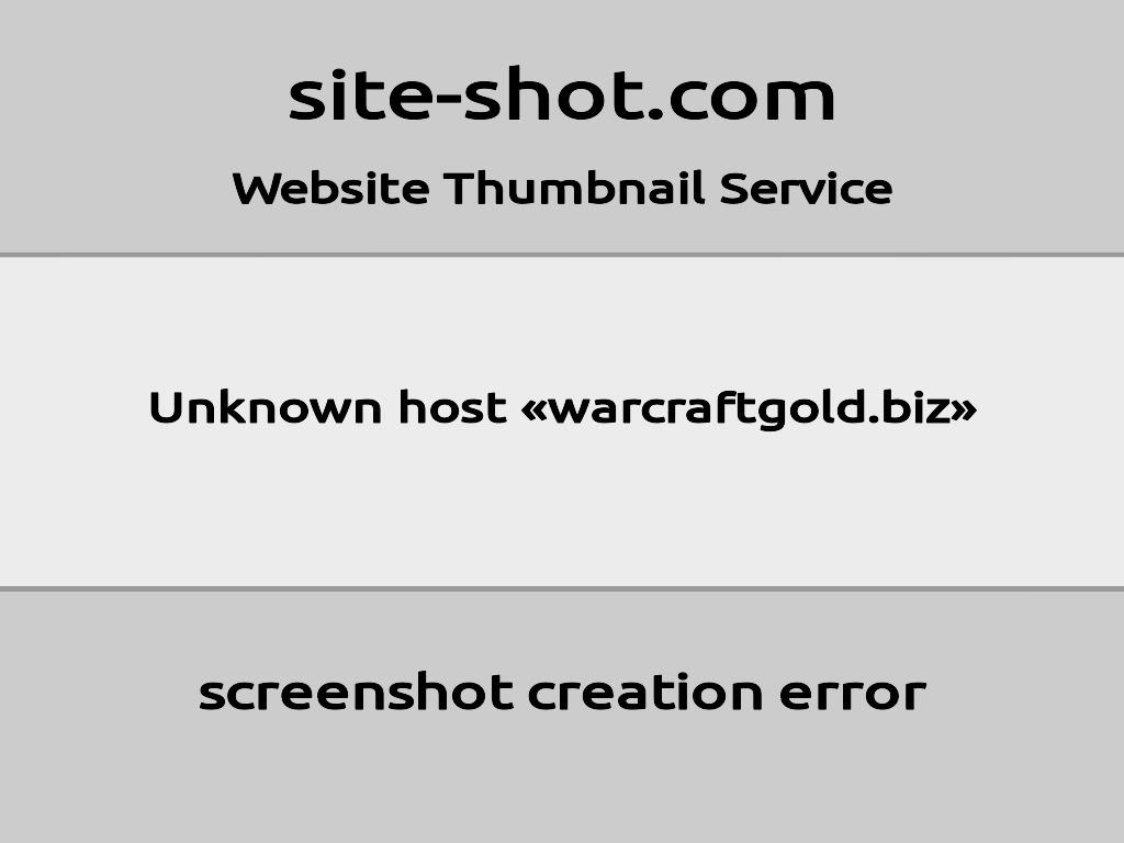 Скриншот сайта warcraftgold.biz