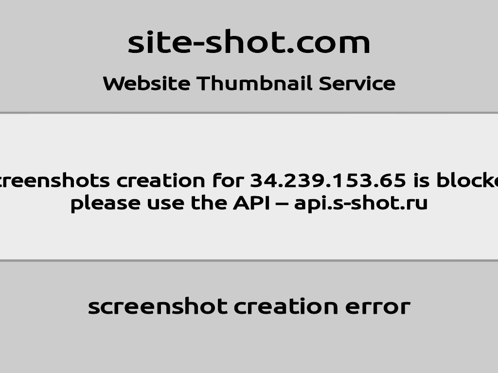 Скриншот сайта watchsvc.ru