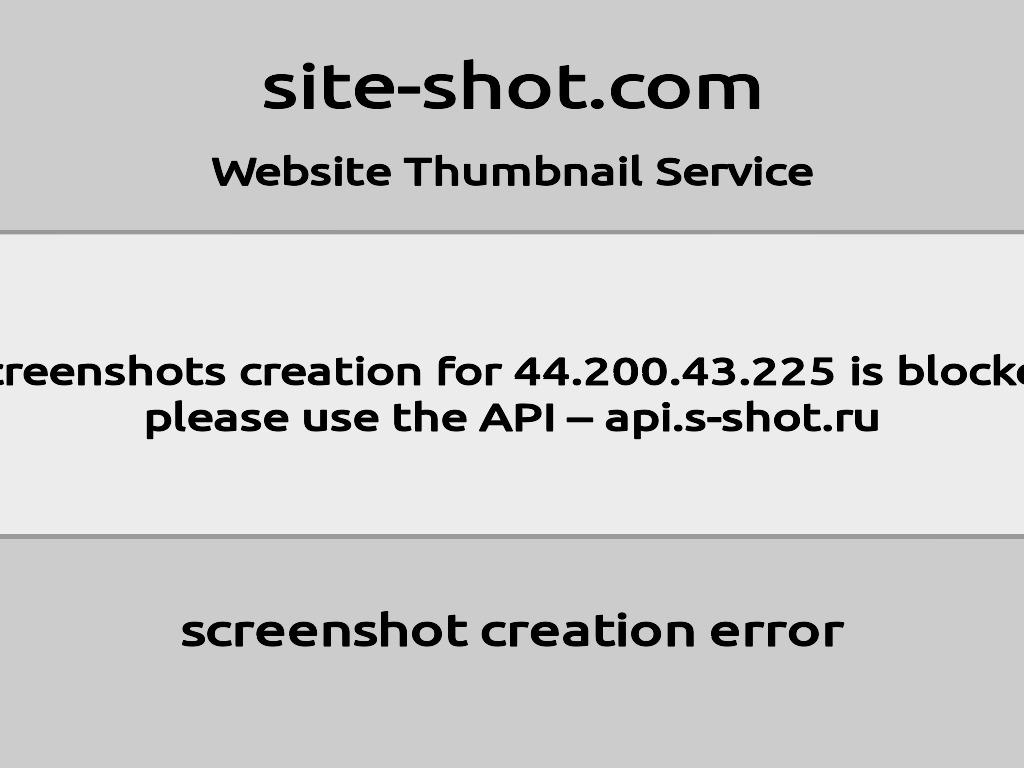 Скриншот сайта weblider.net