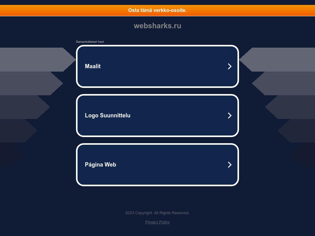 Скриншот сайта websharks.ru