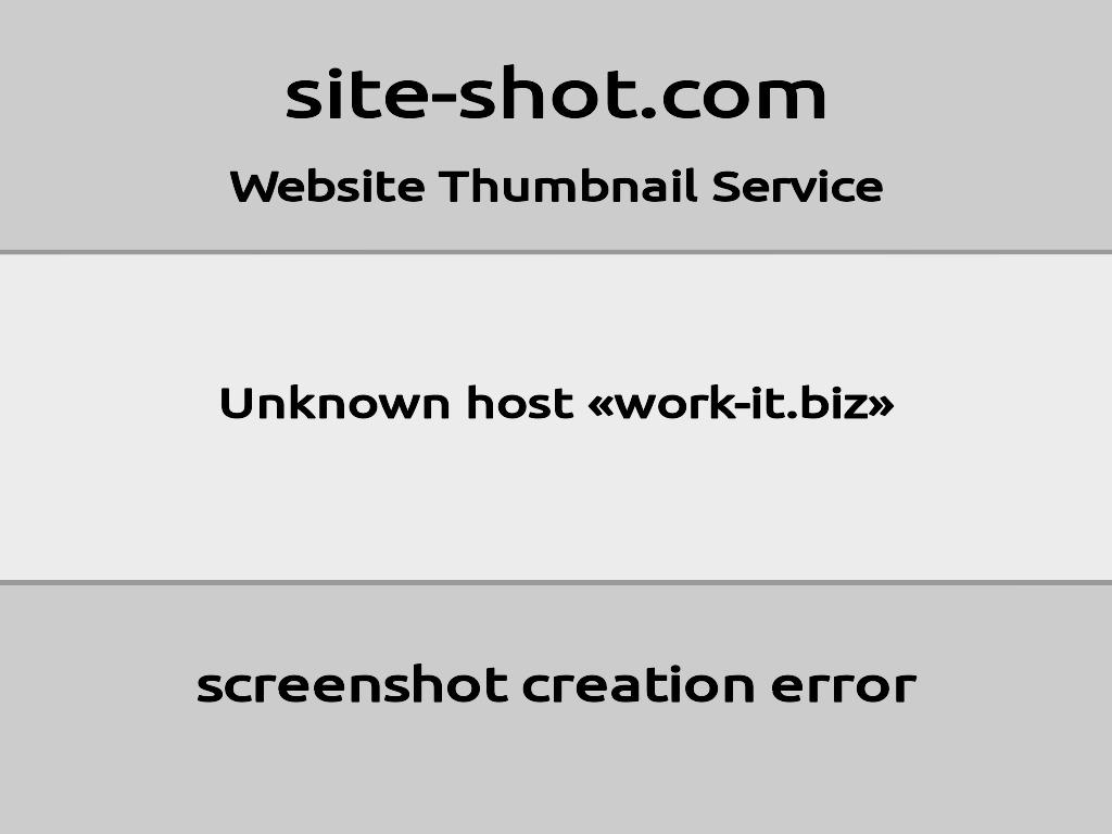 Скриншот сайта work-it.biz