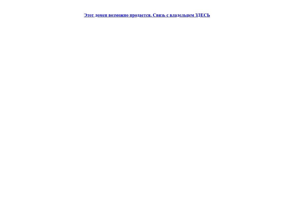 Интернет магазин Чудоторг