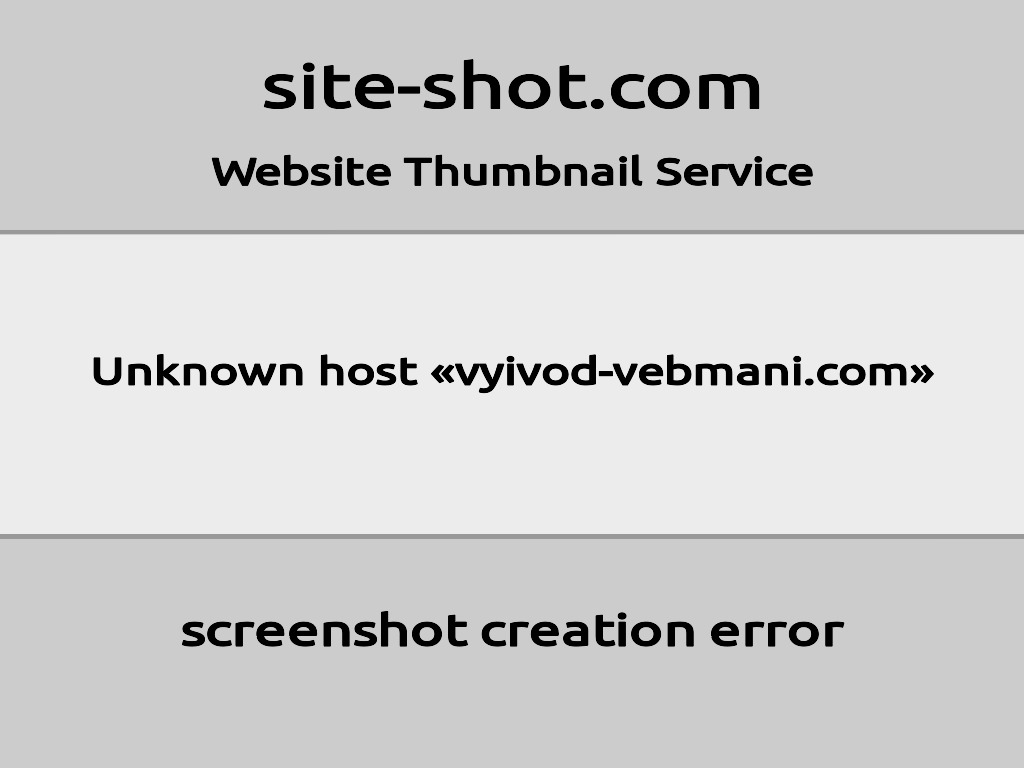 Вывод вебмани