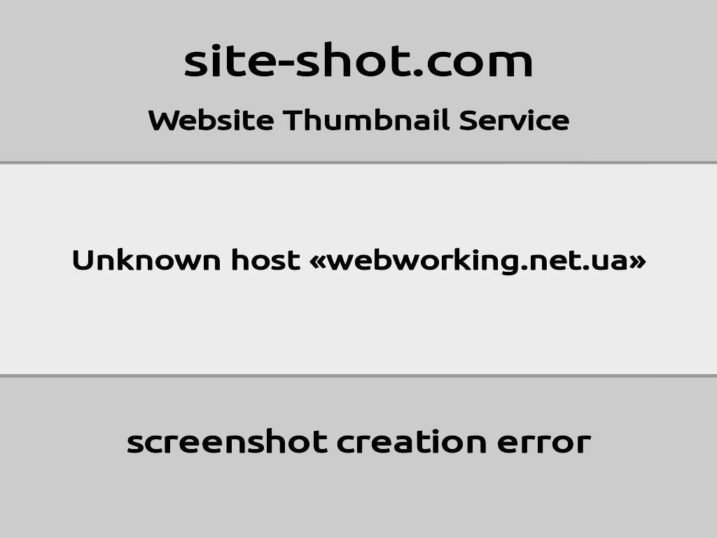 Webworking