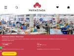 ООО «Мираслава»