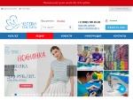 ООО «Челеби-текстиль»