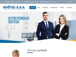 Производственное предприятие «Миранда-А» (ИП Филатова Р.А.)