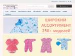 Компания «Mladenzam.ru» (ИП Крылова Т.А.)