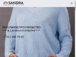 ООО «Сандра»