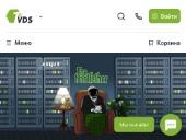 FirstVDS — Вирт. сервера