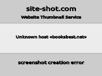Электронная онлайн библиотека лучших книг - скачать бесплатно