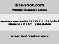Shootinfo.com - доска бесплатных объявлений