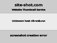 iB-WEB - Профессиональная студия web-дизайна