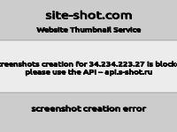 Magicshopping.su - интернет-магазин фотоштор и др. текстиля