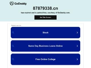 /link/16292038175407.html