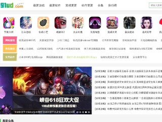 91优手机网-手机软件APP下载-安卓苹果iOS手游排行榜