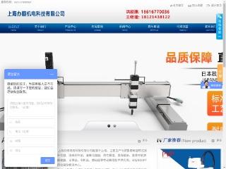 导轨_直线导轨_滚珠丝杆杠_伺服电机座-上海办顺机电科技有限公司
