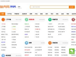 贝茨网-百姓生活信息网_免费发布同城便民分类信息网站