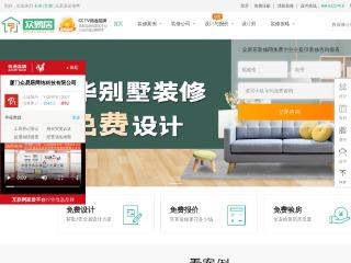 /link/16293693145997.html